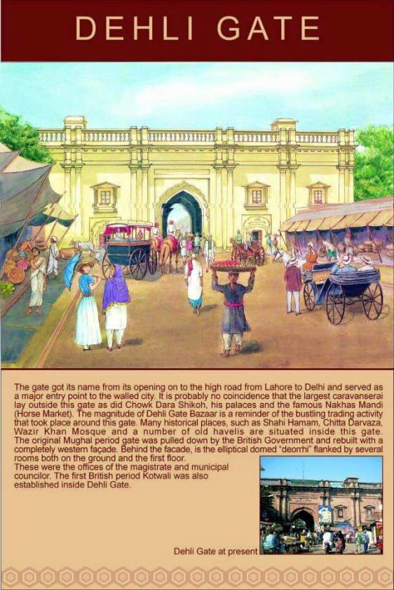 دہلی دروازہ